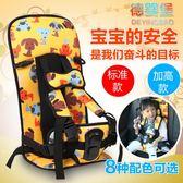 簡易嬰兒童安全座椅寶寶汽車用便攜式車載坐墊汽車背帶增高墊0-12 卡布奇诺HM