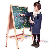 畫板 兒童畫板雙面磁性小黑板支架式家用寶寶畫畫塗鴉寫字板畫架可升降T