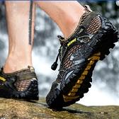 登山鞋 夏季登山鞋男士防滑徒步透氣戶外涉水溯溪運動休閑網鞋男 霓裳細軟