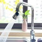 水龍頭起泡器廚房洗手間節水出水嘴防濺增壓過濾網360度萬向噴頭