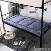 床墊 學生加厚軟床墊高低床褥子宿舍兒童床上下鋪單人床0.9m/1.2米墊被 歌莉婭
