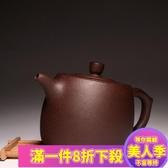 紫砂壺原礦紫泥井欄純手工茶具套裝JY-『美人季』