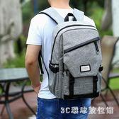 後背包 雙肩包男韓版時尚潮流旅行背包大容量學院風大高中書包LB20324【3C環球數位館】
