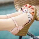 厚底涼鞋 2020春夏季新款坡跟涼鞋女高跟鞋時尚防滑厚底魚嘴涼鞋仙女鞋子潮 快速出貨