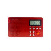 KK-F163充電收音機雙波段插卡小音箱老人便攜MP3播放器電筒  歌莉婭