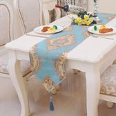 現代歐式美式桌旗客廳茶幾旗電視櫃布床尾巾北歐時尚長條餐桌布  糖糖日系森女屋