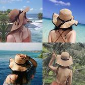 【優選】帽子女海邊防曬太陽草帽出游大檐沙灘遮陽帽