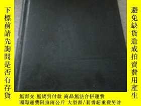 二手書博民逛書店Food罕見Outlook(食品前景)2001-2002(英文版