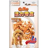 【寵物王國】活力零食-CR53雞肉打結骨(2.5吋)65g