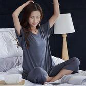 睡衣女夏 薄款莫代爾短袖九分褲彈力舒適簡約家居服   任選一件享八折