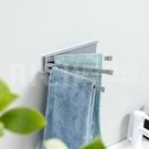 白色 衛生間免打孔毛巾掛架 浴室折疊毛巾...