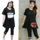 特大碼女裝230斤休閒寬鬆短袖t恤中長款套裝夏季新款胖妹妹七分褲 韓語空間