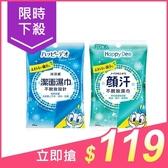 MANDOM 不脫妝涼感潔面濕巾(20枚入) 款式可選【小三美日】$139