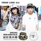 【快速出貨】 設計 帽子 品牌 Marco Way  迷彩漁夫 - M.W 迷彩漁夫帽 (雙面)