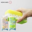 日本 KOKUBO小久保 加厚型廚房清潔...