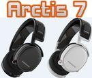 [地瓜球@] steelseries Arctis 7 無線 耳機 麥克風~DTS Headphone:X 7.1 環繞音效