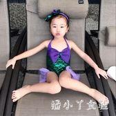 服裝女寶寶女童連體泳衣公主嬰幼兒游泳衣女孩兒童泳裝可愛 XW424【潘小丫女鞋】