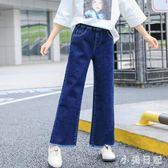 2018新款韓版直筒褲12歲兒童洋氣小女孩秋裝牛仔闊腿褲 mt6677『小美日記』
