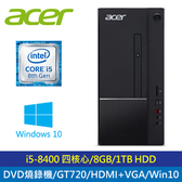 【Acer 宏碁】Aspire TC-865 i5 四核獨顯電腦