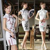 旗袍春款女日常傳統繡花改良老上海短袖款旗袍洋裝 韓語空間