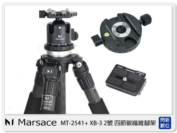 送RH-3環景平台~新版! Marsace 瑪瑟士 MT-2541+XB-3 2號 碳纖維腳架(MT2541+XB3,公司貨)【0利率,免運費】