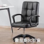 電腦椅家用現代簡約懶人休閒書房椅子靠背辦公室會議升降轉椅座椅  圖拉斯3C百貨