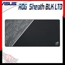 [ PC PARTY ] 華碩 ASUS ROG SHEATH BLK 桌面滑鼠墊