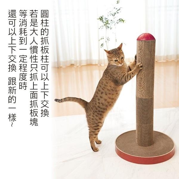 *KING*日本Gari Gari Wall(MJU)柱形貓抓板圓柱型 (AIM-CAT008)