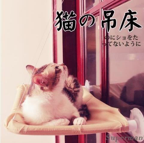 貓吊床 吸盤式掛窩掛床貓窩貓咪吊床秋千貓墊子寵物用品 貓跳台【快速出貨八折搶購】