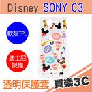 SONY C3 Disney 糖果冰淇淋 彩繪可愛透明保護套 TPU軟殼,迪士尼正版授權商品,神腦代理