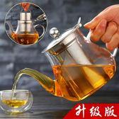 茶壺 加厚耐熱耐高溫玻璃茶壺家用