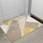 北歐入戶門墊地墊門口玄關簡約腳墊可剪裁地毯進門網紅家用  【夏日新品】