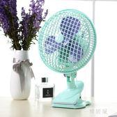 電風扇迷你學生宿舍床上小風扇夾扇臺式靜音搖頭家用辦公室小電扇TA3206【 雅居屋 】