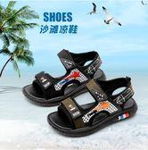 男童涼鞋 男童鞋子2018新款韓版夏季兒童沙灘鞋寶寶中大童學生鏤空兒童涼鞋 阿薩布魯