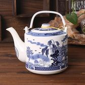 泡茶壺陶瓷青花瓷茶具大號涼水提梁壺飯店家用茶水單壺耐熱泡茶壺