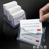 名片座桌用透明名片盒桌面卡片收納盒  多層名片架初語