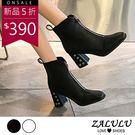 ZALULU愛鞋館 7IE095 時尚感鉚釘拉鍊高跟短筒靴-偏小-黑/米白-36-39