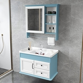 浴櫃 浴室櫃組合洗漱台小戶型衛生間衛浴洗臉手盆洗面池落地式現代簡約【優惠兩天】