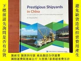 二手書博民逛書店PRESTIGIOUS罕見SHIPYARDS IN CHINA