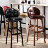 家用現代簡約可定制吧椅歐式酒吧椅高腳凳吧台凳靠背椅BL 全館折上折下殺