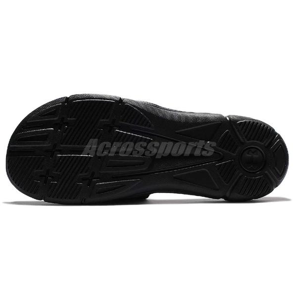 Under Armour UA M Ignite V SL 黑白 運動拖鞋 4D Foam 男鞋 【PUMP306】 1287318001