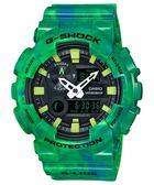 【人文行旅】G-SHOCK | GAX-100MB-3ADR CASIO 手錶