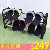 出清限定-可疊高可伸縮鞋架 1入組-$249