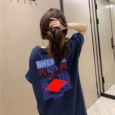 (下殺)彈性棉市場價短袖T恤印花【08SG06602】