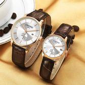 石英男士腕錶超薄韓版皮帶手錶兩針半男錶防水《印象精品》p24
