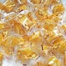 糖之坊夏威夷豆軟糖-原味 200g(20個)【2019070300084】(家庭食坊)