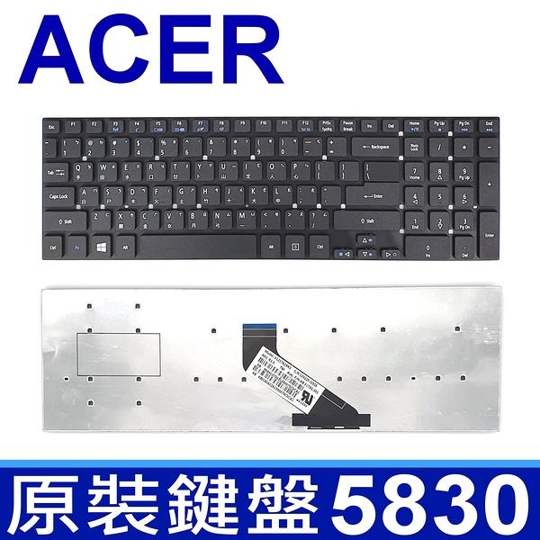 ACER 5830 全新 繁體中文 鍵盤 Extensa EX2510G EX2519 2508 2508G 2509 2509G 2510 2510G TravelMate P273 P273-M
