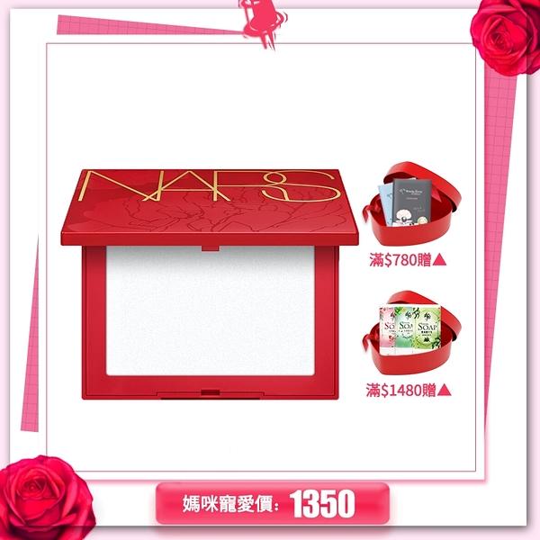 NARS 嫣紅綻放裸光蜜粉餅10g新年限定版