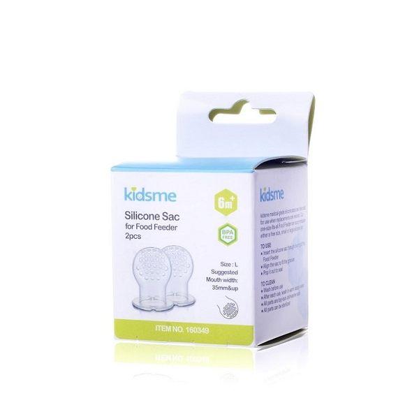 Kidsme - 咬咬樂過濾網袋替換包 大 (2入裝)
