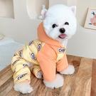 寵物衣服 汽水四腳棉服春狗狗寵物泰迪比熊衣服貴賓博美雪納瑞小型犬【快速出貨八折搶購】
